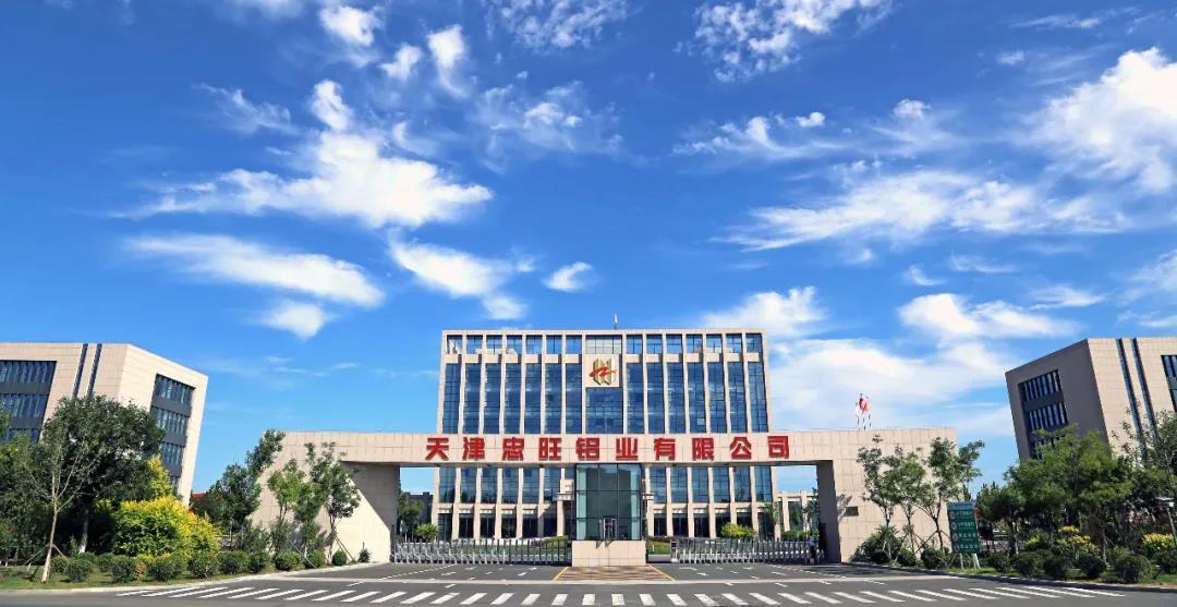 天津ballbet贝博体育狼堡顺利通过市级工程研究中心认定
