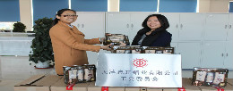 Tianjin zhongwang aluminum co., LTD. Organized women's day welfare distribution activities