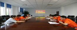 Tianjin zhongwang aluminum co., LTD. Party branch held